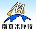 南京米厘特仪器仪表有限公司