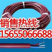 KGGP耐高温控制电缆