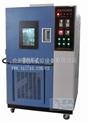 QL-800-山东臭氧老化试验箱/臭氧老化箱