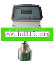 超声波污泥界面仪(变送器双通道,传感器双探头,电缆标配10米) TJ55-USL10AC超声波污泥界