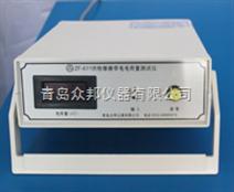 静电电位计-青岛专业生产厂家