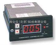 在线电导率仪 型号:AJZ13101S