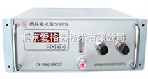 氧分仪 氧分析仪 在线式,在线氧分析仪XLYK-CW-2000ZX氧分仪 氧分析仪 在线式,在线氧分