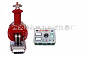原厂直销干式试验变压器