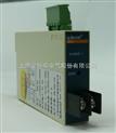 直流电压变送器(BD-DV)