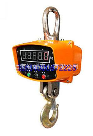 台州3吨OCS-XZ-CCE电子直视吊钩秤