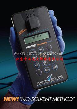 便携式测油仪