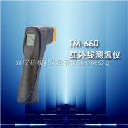 TM-660-红外线测温仪