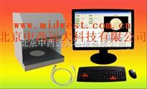 全自动菌落计数仪 型号:SD11/QJ-6GC库号:M389095