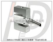 上海搅拌机压力称重传感器