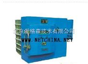 矿用防爆变频器(煤安证)JN-BPBT-1140V