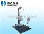 HD-520AS-纸箱跌落试验仪(品牌)纸箱跌落试验仪(经销)