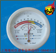HM10温湿度表-指针上海温湿度计