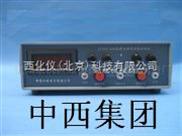 双线圈电磁阀测试仪