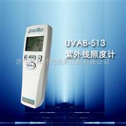 UVAB-513-紫外线照度计,照度计