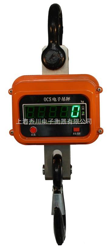 上海直视电子吊秤,【1-5吨】吊钩秤批发价