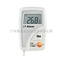 testo 174迷你电子温度记录仪