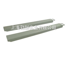 上海勤酬条型不锈钢地磅秤供应
