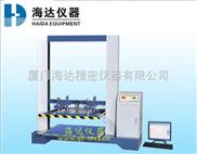 纸板抗压强度测试仪