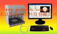 全自动菌落计数仪 型号:SD11/QJ-6GC