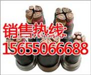 厂家直销交联电力电缆YJV交联电力电缆质量三包YJV22电缆