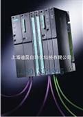 西门子S7400电源模块维修