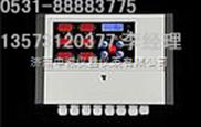 陕西|贵州柴油挥发报警器,柴油浓度报警器,柴油检测仪