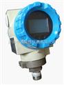 LDP-ZC-L在线式露点仪,氮气露点仪,压缩空气露点仪