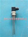 HDJ-A/B-电极式液位开关