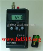 便携式ORP测定仪-库号:M180686