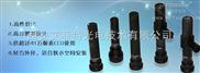 工业显微镜头