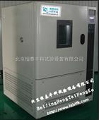 武汉高低温试验箱|南昌高低温试验箱