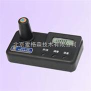M400532-水中臭氧检测仪,水中臭氧分析仪