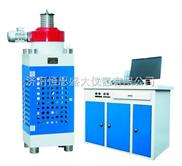 微机控制恒应力压力试验机/压力机全国供应