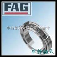 机床专用进口轴承德国FAG轴承FAG高速轴承