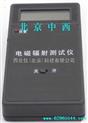 ¥多功能电磁辐射检测仪/电磁辐射仪##