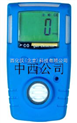 ¥便携式磷化氢检测仪##