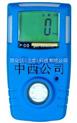 ¥便携式光气检测仪##