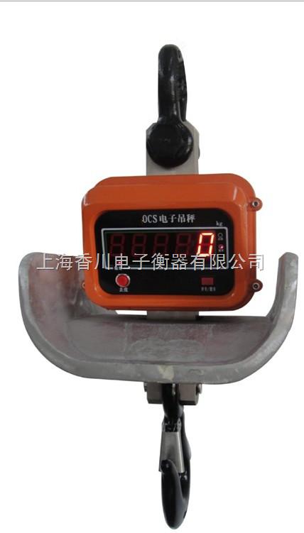 OCS-XC 10吨耐高温吊秤