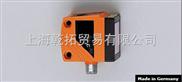 IFM光电液位传感器,爱福门光电液位传感器,德国IFM