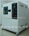 JTH系列循环式恒温恒湿箱