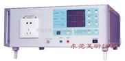 CSS-6A,CSS-20A,CSS-20A-3-电压暂降短时中断和电压变化抗扰度试验仪