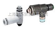 进口SMC带排气节流的快排阀,L-CDQ2A32-75DC