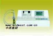 冷原子吸收测汞仪(主机) 型号:CN61M/F732-VJ