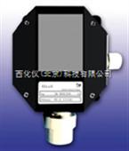 ¥在线臭氧检测仪(0-1000/0~5ppm)  ##