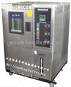 HT/GDW-80-上海高低温试验箱|北京高低温试验箱厂家