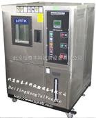 上海高低温试验箱|北京高低温试验箱