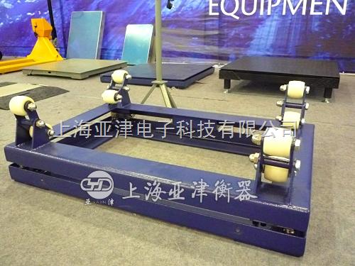 宝山区3吨电子钢瓶秤,3t钢瓶秤