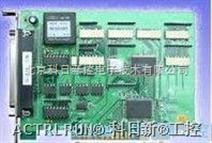 KPCI-882 2轴步进电机运动控制卡