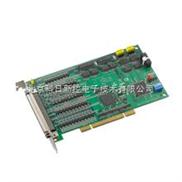 PCI-1240U 4轴通用PCI步进/脉冲伺服电机运动控制卡